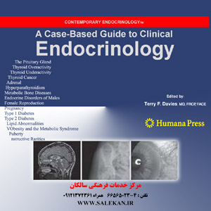 A Case-Based Guide to Clinical Endocrinology (Contemporary Endocrinology)