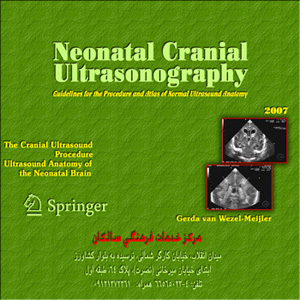 Neonatal Cranial Ultrasonography: Guidelines for the Procedure and Atlas of Normal Ultrasound Anatomy