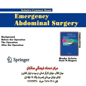 Scheins Common Sense Emergency Abdominal Surgery Pdf