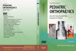 Tachdjians Pediatric Orthopaedics 5th Edition Pdf