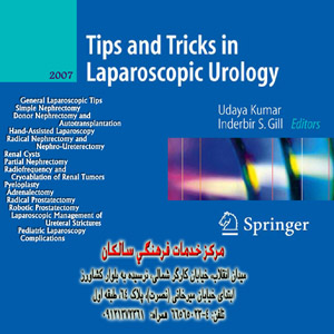 Tips and Tricks in Laparoscopic Urology