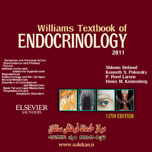 Search see products williams textbook of endocrinology 12th edition fandeluxe Gallery